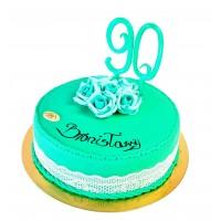 Tort Poczekalnia Urodziny