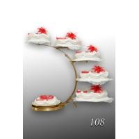 Tort weselny nr 108